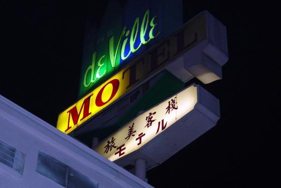 Deville Sign
